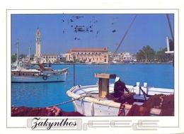 GRECE  POST CARD  1995 (FEB20801) - Grecia