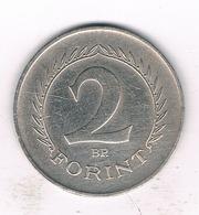 2 FORINT 1965   HONGARIJE /1169/ - Hongrie