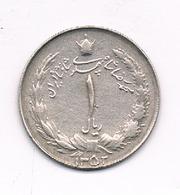 1 RIAL 1352  AH IRAN /1176/ - Iran