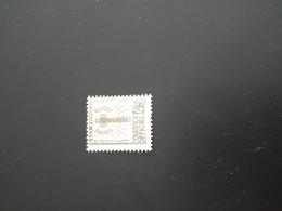 Ancien Timbres Français Neuf Grosse Cote - Briefmarken