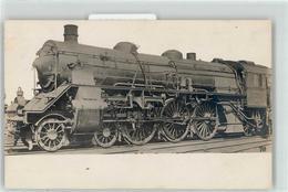 53149089 - - Treinen