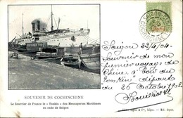 INDOCHINE - Affranchissement Type Groupe De Saïgon En 1904 Sur Carte Postale Pour La France - L 53180 - Indochine (1889-1945)