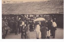 REPUBLIQUE CENTRAFRICAINE(BANGUI) FETE DU 14 JUILLET - Centrafricaine (République)