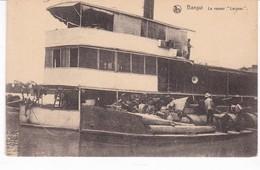 REPUBLIQUE CENTRAFRICAINE(BANGUI) BATEAU VAPEUR LARGEAU - Centrafricaine (République)