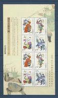 Chine China Cina Feuillet 2007-4 ** Mianzhu Woodprint New Year Picture . Imprimé Sur Soie . Silk Printed - 1949 - ... Volksrepubliek