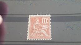 LOT 490856 TIMBRE DE FRANCE NEUF* N°116 - France