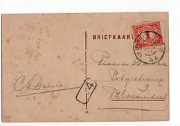 Amsterdam Emmerik X A Grootrond - 1915 - Poststempels/ Marcofilie