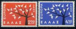 [65359]TB//**/Mnh-N° 774/75, Europa - Grèce
