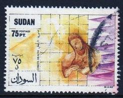 Sudan 1988 Single Stamp To Celebrate Childs Health. - Sudan (1954-...)