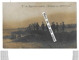 BULGARIE  Militaria - Bulgaria
