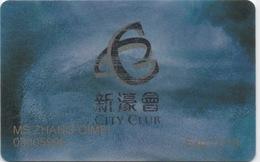 Carte De Membre Casino : City Club @ City Of Dreams (Studio City & Altira) : Macau Macao - Cartes De Casino