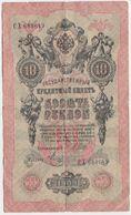 Russia P 11 C - 10 Rubles 1909 - Fine - Russia