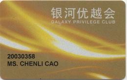 Carte De Membre Casino : Galaxy & StarWorld : Macau Macao - Cartes De Casino