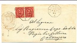 1885 CASABONA CROTONE CALABRAI  OTTAGONALE DI COLLETTORIA RURALE +BELVEDERE - 1878-00 Humbert I
