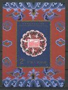 CHINE 1991 Bloc N° 59 ** Neuf MNH Superbe Cote 8 € Libération Du Tibet Faune Oiseaux Grues Birds Animaux Volutes - 1949 - ... Volksrepubliek