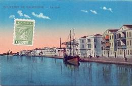 GRECE SALONIQUE  LE QUAI NEW   (FEB20865) - Grecia