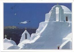 GRECE POST CARD 1984 (FEB20867) - Grecia