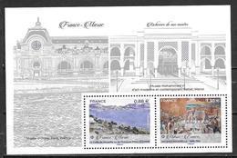 France 2019 Bloc F5316 Neuf Musée De France Et Du Maroc à La Faciale +10% - Sheetlets