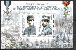 France 2019 Bloc F5311 Neuf Relations France/Pologne à La Faciale +10% - Sheetlets