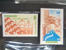 KHMERE 1972 Y&T N° 290 à 292 * - SAUVEGARDE DE VENISE - Cambodge