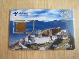 China Telecom Tibet Region GSM SIM Card, Potala Palace, Fixed Chip - China