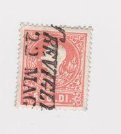 1858 Lombardy And Venetia 5 S Red Type I P 15 Postally Used - Lombardo-Veneto