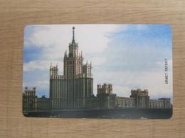 Urmet Phonecard,palace,mint - Rusia