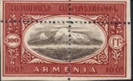 YT 101 Mont Ararat Armenia Non Dentelé Car Très Gros Décalage Piquage (milieu Du Timbre En Crois) Essai S/ Papier épais - Arménie