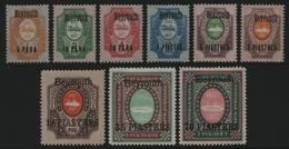 "Russia / Levante 1909 - Mi-Nr. 39-47 I * - MH - ""Beyrouth"" - Levante"