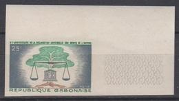 Gabon 1963  N° 168  UNESCO Imperf ND MNH - Gabon