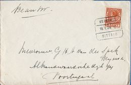 Netherlands 1934 Spoor Blokstempel Kerkrade-Sittard 18.I.34 C 2002.1414 - 1891-1948 (Wilhelmine)