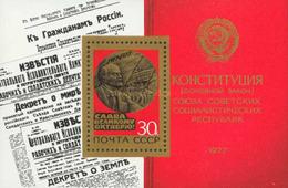 USSR Russia 1977 60th Anniversary October Revolution Vladimir Lenin Famous People History S/S Stamp MNH Mi 4666 BL123 - Celebrations