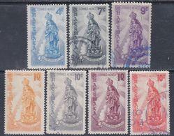 Guatemala PA N° 410 /16 X, O :4è Centenaire De N. D. Du Coro, La Série Des 7 Valeurs Oblitérées Ou Trace De Ch. Sinon TB - Guatemala
