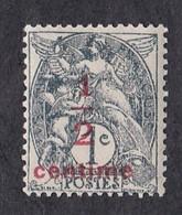 FRANCE  Y&T  N°  157  NEUF ** - 1900-29 Blanc