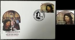NORTH MACEDONIA  2020 -The 500th Ann. Of The Death Of Raffaello Sanzio Urbino FDC + FDC - Mazedonien
