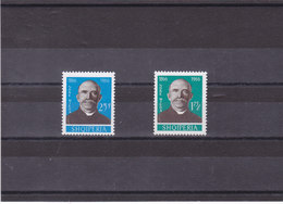 ALBANIE 1966 MJEDA Yvert 943-944 NEUF** MNH - Albania