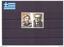 Grèce 2015 - Oblitéré - Célébrités - Michel Nr. 2809 (gre692) - Grèce