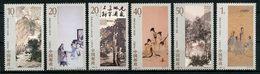CHINE 1994 N° 3240/3245 ** Neufs MNH Superbes C 2 € Peintures De Fu Booshi Musique Chute Forêt Paintings Landscapes - 1949 - ... République Populaire