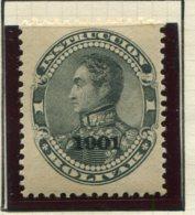 16822 VENEZUELA Collection Vendue Par Page  Fiscaux-Postaux 92 *, 99 (*)   1902-03   B/TB - Venezuela