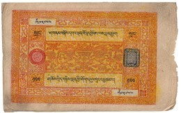 Tibet 100 Srang 1942-59 - China