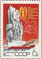 USSR Russia 1977 60th Anniv Establishment Soviet Power Ukraine Monument Charkov Architecture Stamp MNH Michel 4676 - Celebrations