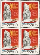 USSR Russia 1977 Block 60th Anniv Establishment Soviet Power Ukraine Monuments Charkov Architecture Stamps MNH Mi 4676 - Celebrations