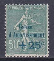 FRANCE  Y&T  N°  247  NEUF ** Valeur 15.00 Euros - Nuevos