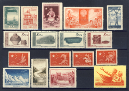 P.R.C. From 1954 To 1959 Small Lot Of 17 New Stamps - 1 Image - 1949 - ... Volksrepubliek