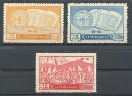 REP. POPULAIRE DE CHINE  - 1951  - Neuf - 1949 - ... Volksrepubliek