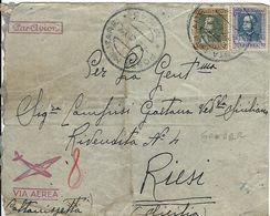 AEROGRAMMA COLONIE FRANCHIGIA POSTA MILITARE 1045 1941 GONDAR X RIESI - Military Mail (PM)