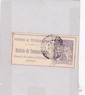 Téléphone N°22 - Frankreich