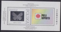 Poland 3355 - Butterflies 1991 M/S - MNH - Farfalle