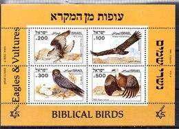 Israel Hoja Bloque Nº Yvert 28 ** OFERTA (OFFER) AVES (BIRDS) - Blocks & Kleinbögen