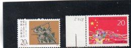 CHINE 1991-3 ** - 1949 - ... République Populaire